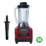 VerVita Superblend, blender za komercijalne ili kućne upotrebe ( crveni ili bijeli )